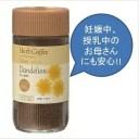 【GET!生活の木 タンポポ・インスタント クラシック M(100g)】ハーブコーヒー