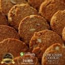 超低糖質ダイエット【大豆とブランのローカーボクッキー】ついに誕生!糖質をコントロールするダイエットクッキー。ロカボ、低糖質、ロ..