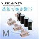 ビナールプチ カーラーM サイズ 【VINAR PETIT】スチームカーラー 巻き方 簡単 ビナール プチは水蒸気でみずみずしいカールを作ります ..