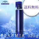 【送料無料!!】 ミルボン プラーミア クリアスパフォーム 320g 炭酸シャンプー