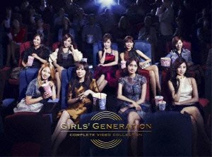 GIRLS' GENERATION COMPLETE VIDEO COLLECTION 【完全限定盤】【Blu-ray】【外付けポスター付】 [ 少女時代 ]