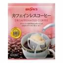 ブルックス カフェインレスコーヒー 70袋 ドリップバッグ カフェインレス [BROOK'S/BROOKS]