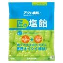 【限定クーポン配布中】 サラヤ Gains 匠の塩飴 マスカット味 750g 27604