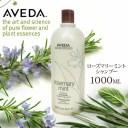 アヴェダ ローズマリーミント ピューリファイング シャンプー 1000ml 【AVEDA】【W_1111】