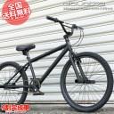 【予約商品 8月頃入荷】BMX 24インチ 自転車 マットブラック 8割完成車 送料無料 ストリート フラットランド アルエット alouette