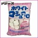 【 エヌエス 】 ホワイトマシュマロ 120g
