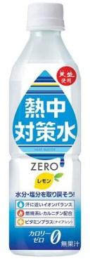 【送料無料】赤穂化成 熱中対策水 レモン味 500mlPET 1ケース24本