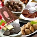 糖質オフ チョコレートセット 糖質制限 低糖質 チョコレート スイーツ 糖質オフ チョコ 糖質カット 置き換えダイエット 食物繊維 糖質..