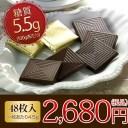 糖質制限 チョコレート 低糖質 糖質90%オフ スイートチョコレート(キャレタイプ48枚入り) 糖質制限チョコレート 低糖質チョコレート ..