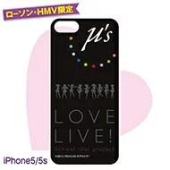 オリジナルICカバー iPhone 5 / 5s【ローソン・HMV限定】 / ラブライブ! 【Goods】