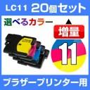 ブラザー LCD11-4PK 20個セット(選べるカラー) 【増量】【互換インクカートリッジ】brother LCD11-4PK-SET-20【メール便不可】【あす..