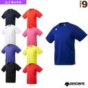 ワンポイントハーフスリーブシャツ/ユニセックス(DMC-5801)『オールスポーツ ウェア(メンズ/ユニ) デサント』