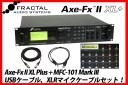FRACTAL AUDIO SYSTEMS / Axe-Fx II XL Plus + MFC-101 Mark III 【USBケーブル、XLRマイクケーブルセット!】【心斎橋店】