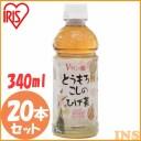 ひげ茶 お茶 とうもろこしのひげ茶 340ml×20本 CT-340C あす楽対応 アイリスオーヤマ