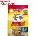 ケロッグ 玄米フレーク 徳用(400g)【krz】【kxx】【玄米フレーク】