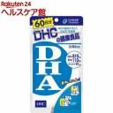 【訳あり】DHC DHA 60日分(240粒)【DHC】