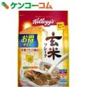 ケロッグ 玄米フレーク 徳用袋 400g【ke11pt】