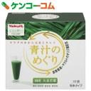 ヤクルト 青汁のめぐり 7.5g×30袋(大分県産大麦若葉使用)【1_k】【rank】