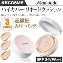 【アモーレパシフィック】【マモンド】[Amore Pacific][Mamonde]ハイカバー リキッドクッションSPF34 PA++/ High Cover Liquid Cushion..