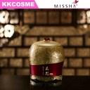【MISSHA ミシャ】(超)チョゴンジン トータルアンチエイジング韓方クリーム 60ml