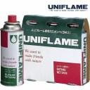 ユニフレーム ガス燃料 650028 レギュラーガス(3本) カセットガス アウトドアガス ストーブ/ランタン用 キャンプ/バーベキュー用