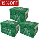 【15%OFF】キューサイ 青汁(粉末タイプ)ケール青汁(7g×30包/箱)3箱まとめ買い