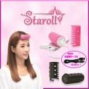 ホットカーラー USB staroll USB充電ホットカーラー スタロール スターロール 携帯用 前髪 韓国