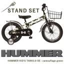 子供用自転車 16 HUMMER ハマー KID'S TANK3.0-SE 子供用自転車 三輪車 カモフラージュ グリーン 迷彩 キックバイク バランスバイク ス..