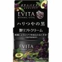 カネボウ化粧品 エビータ ボタニバイタル 艶リフト クリーム 35g【point】