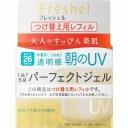カネボウ化粧品 フレッシェル アクアモイスチャージェル(UVホワイト)<つけ替え用レフィル> 80g(医薬部外品)