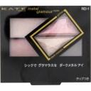 カネボウ化粧品 ケイト メタルグラマーアイズ 【アウトレット】 RD−1