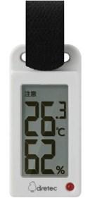 【メール便可】 ドリテック 持ち運べるポータブル温湿度計 熱中症の危険度の目安をアラーム音とランプでお知らせ 熱中症計 O-289WT
