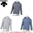 DESCENTE(デサント)シャツパーカー(DAT2722)(Move Sport/スポーツ/トレーニング/ジャケット/フーディ/男性用/メンズ)