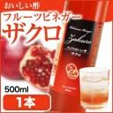 フルーツビネガー飲むおいしい酢ザクロ500ml【飲む酢】【果実酢】【RCP】【HLS_DU】