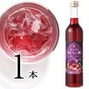 フルーツビネガー飲むおいしい酢ブルーベリー500ml【飲む酢】【果実酢】【RCP】【HLS_DU】