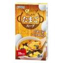 カンピー ふんわりたまごスープ 8P