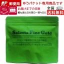 【ゆうパケット送料無料】サラシアファインゴールド 30包入り サラシア属植物エキス