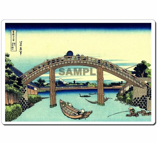 浮世絵マウスパッド 4011 葛飾北斎 - 深川万年橋下