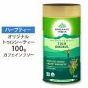 トゥルシーティー オリジナル 茶葉タイプ カフェインフリー 100g《約50杯分》ノンカフェイン/ディカフェ/TEA/紅茶