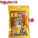 カルイット かんてんせんべい カレー味(15g*5コセット)【kcaleat(カルイット)】