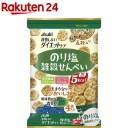 リセットボディ 雑穀せんべい のり塩味(22g*4袋入)【リセットボディ】