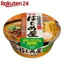 【ケース販売】明星 低糖質麺 はじめ屋 糖質50%オフ こってり味噌味 89g×12個