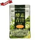 【ポイント5倍】オーガニックレーベル 酵素青汁111選セサミンプラス 60粒