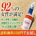 Kima キーマ コンセントレートセラム 美容液 お試しコスメ サンプル サイズ