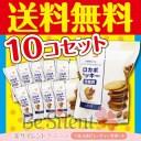 低糖質ロカボクッキー 10枚 2枚×5袋 10個セットあす楽送料無料