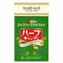 シュガーレス ハーブキャンディ 25g【3990円以上送料無料】