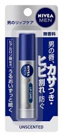 花王 ニベアメン リップケア 無香料 3.5g