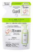 花王 Curel キュレル 皮脂トラブルケア 泡洗顔料 つめかえ用 130ml