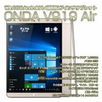 ONDA V919 Air 黒金 Win10 Android 4.4 デュアル ブート RAM2GB 64GB 9.7 インチ タブレット 【タブレット】◇ALW-V919AIR 05P27May16