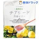 チアシード蒟蒻ゼリー 瀬戸内レモン味(10コ入)